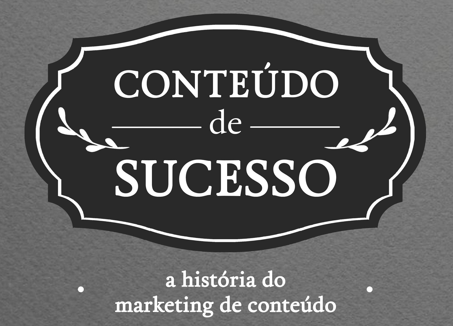 historia do marketing de conteudo
